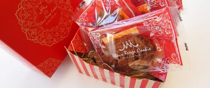 チョコレンガクッキー5枚入り